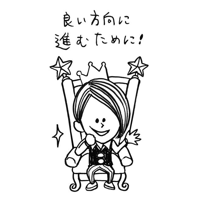 00_prince_04