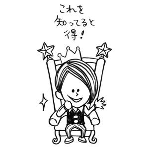 00_prince_05