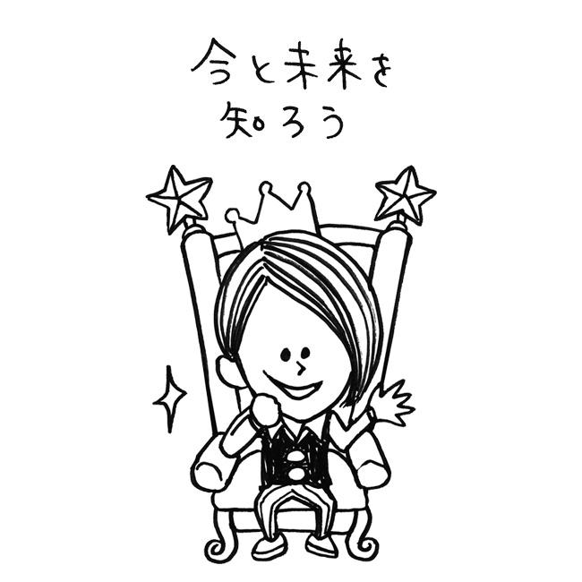 00_prince_06