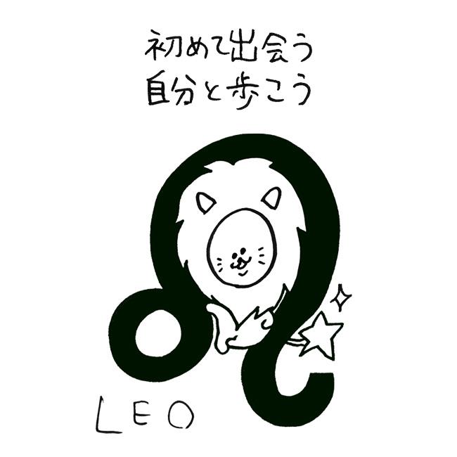 05_leo_03