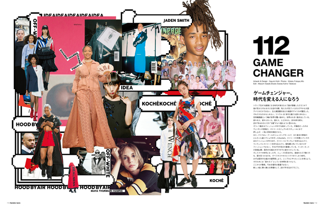 numero tokyo game changer koche idea hood by air off-white jaden smith