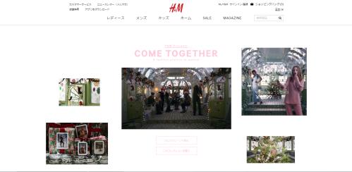 H&M_wesanderson3