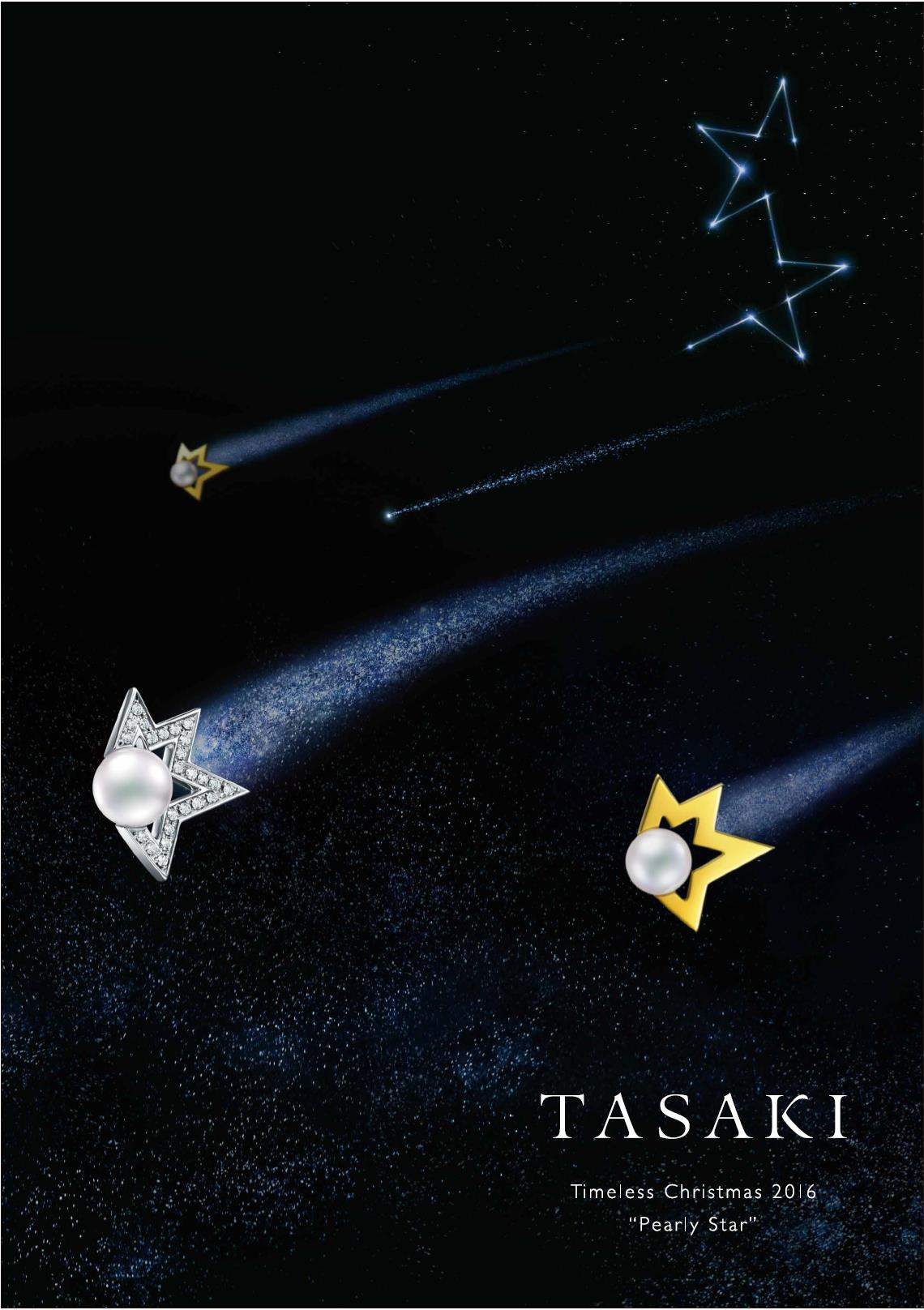 tasaki timeless christmas 2016 pearly star