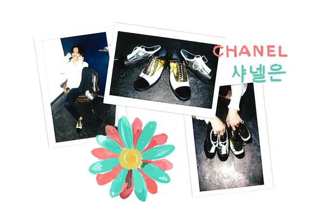 chanel-4