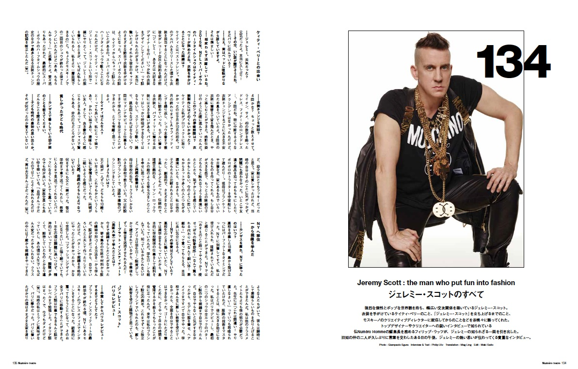 Jeremy Scott interview