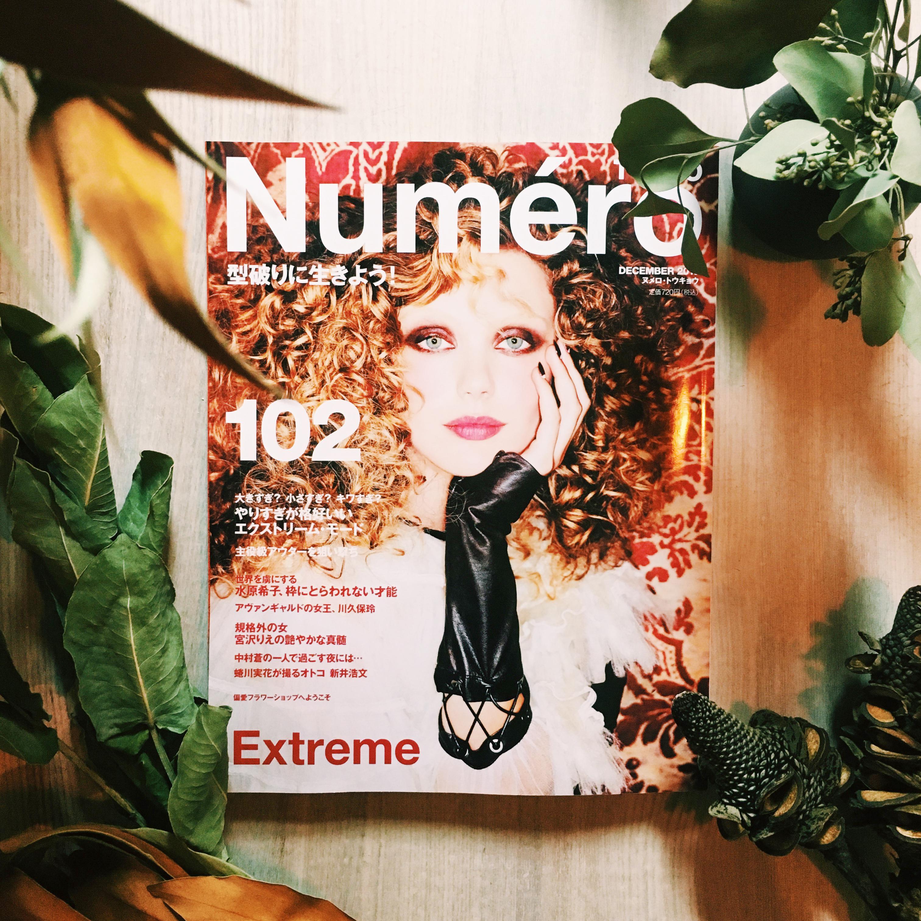 numero magazine model kiko mizuhara