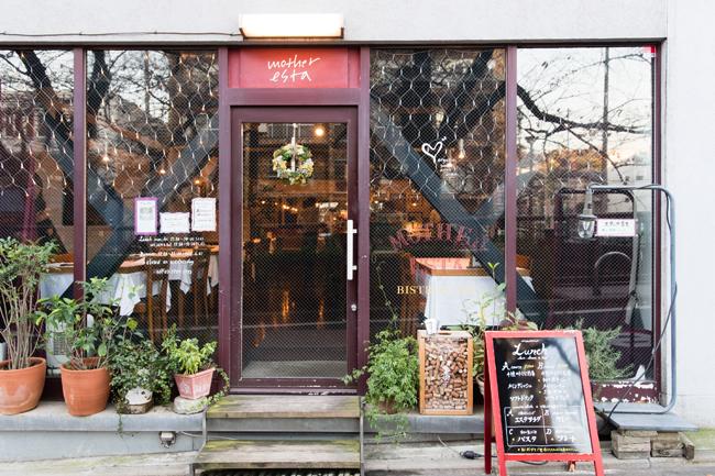 rikaco#10_restaurant_06-3