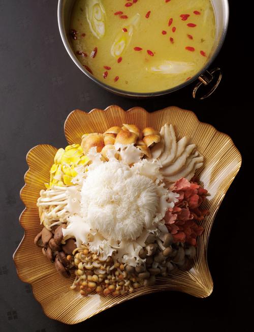#104 美肌鍋
