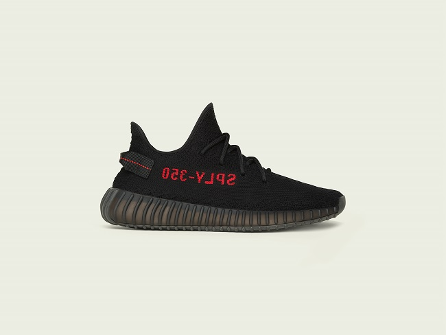 adidas_YEEZY_V2_RB_Lateral_Right_PR72
