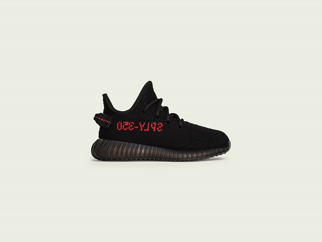 adidas_YEEZY_V2_RB_Lateral_Right_Youth_PR72