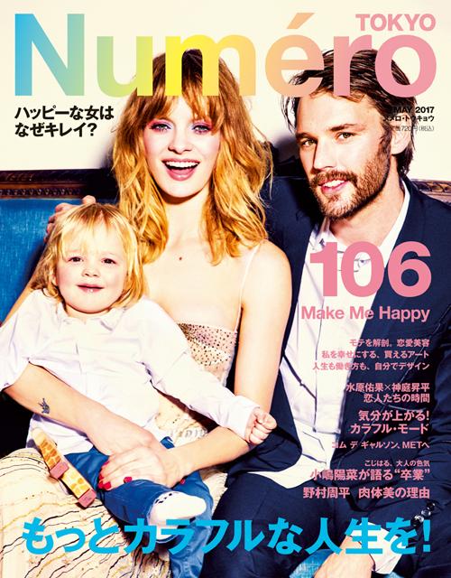 #106_h1_magazine