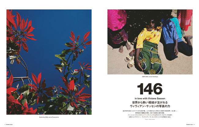 numero tokyo, viviane sassen, art photo