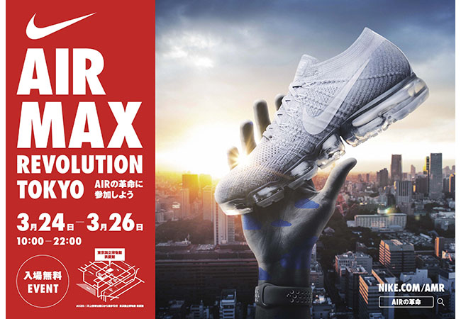 NIKE,air max, aie max revolution