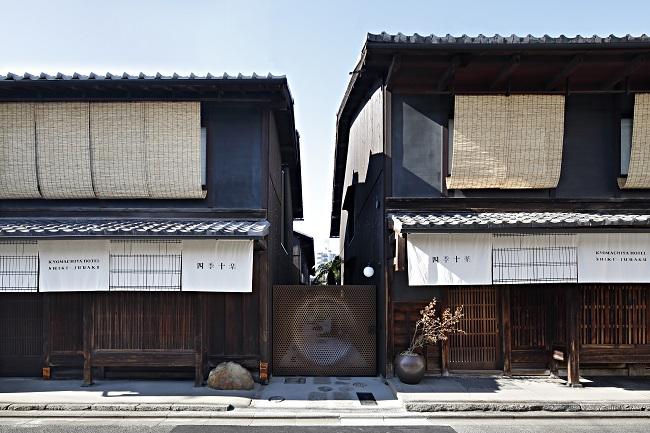 shikijuraku, kyoto