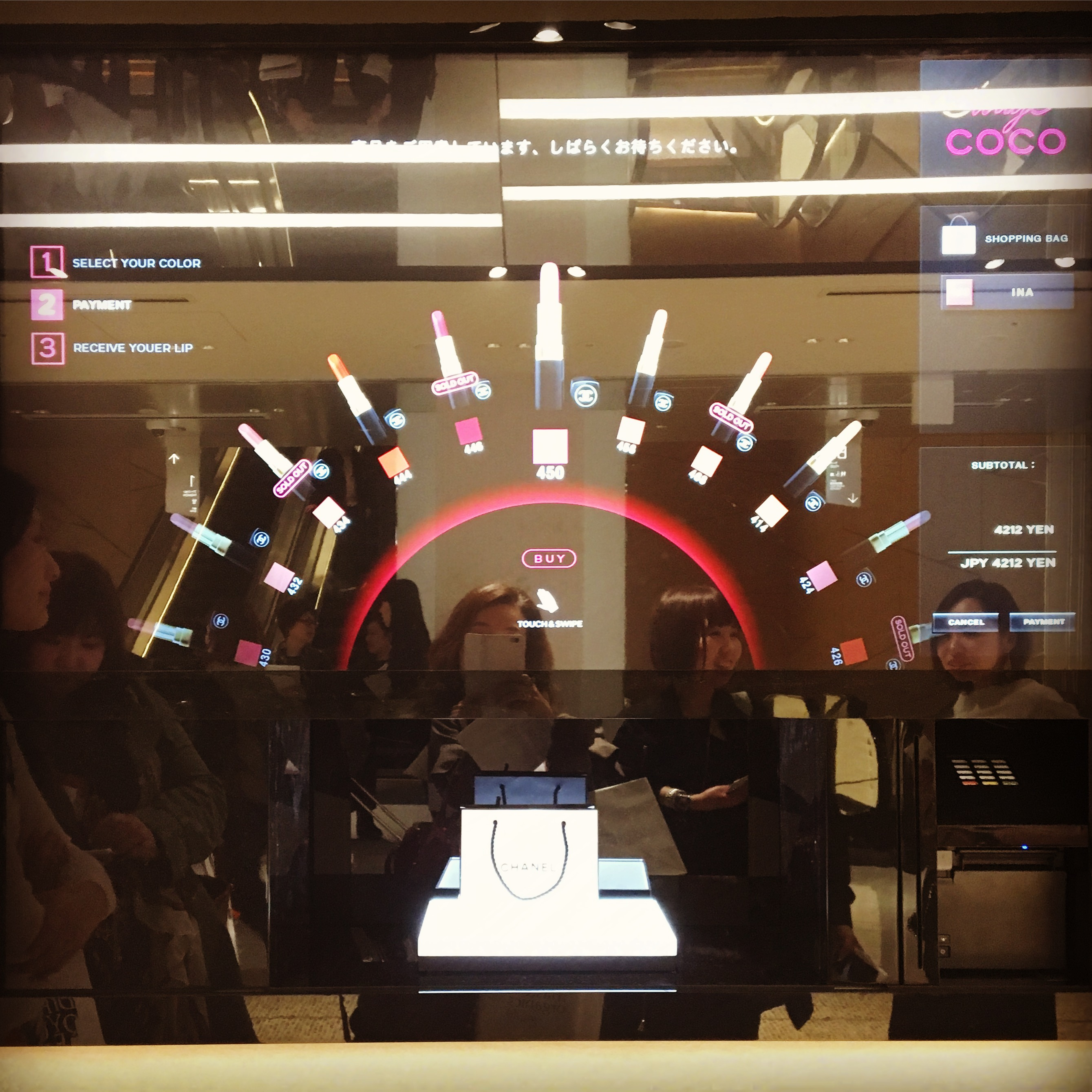 Chanel シャネル 自動販売機 世界初