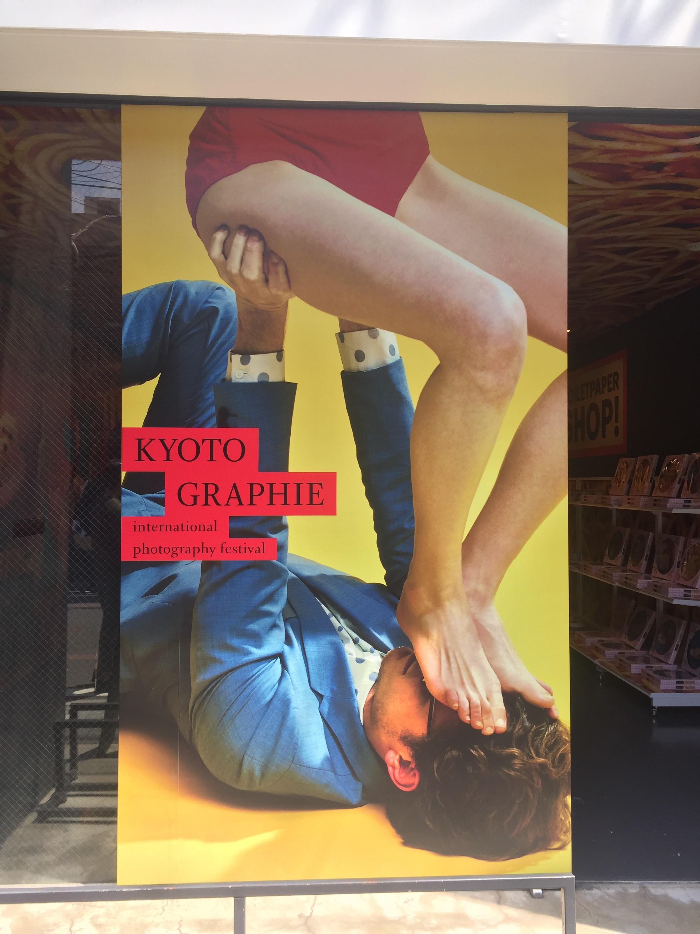 kyotographie, toiletpaper, Maurizio Cattelan , Pierpaolo Ferrari