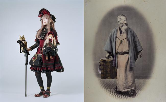 The Yokohama Project 1867-2016