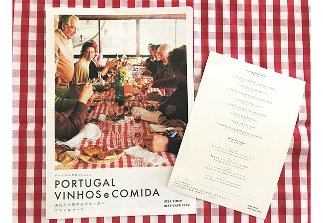 Portugal, wine food