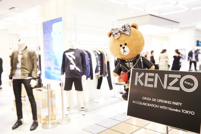 kenzo_0064