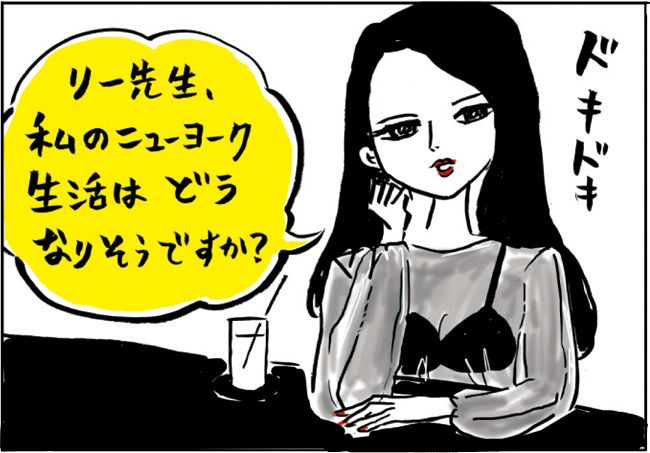 moonlee_01