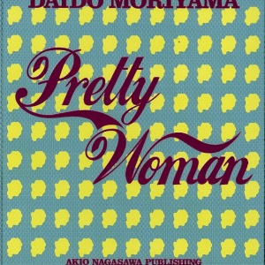 Daido Moriyama_Pretty Woman