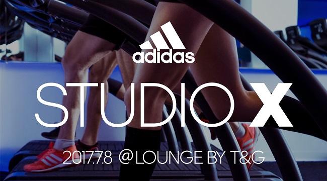 adidas,UltraBOOST X,adidas-STUDIO X,