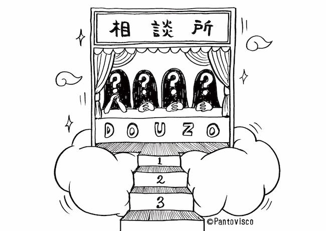 20170801_NAKAMI_you