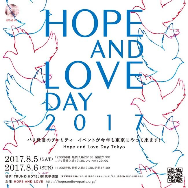 HOPE & LOVE DAY,チャリティイベント