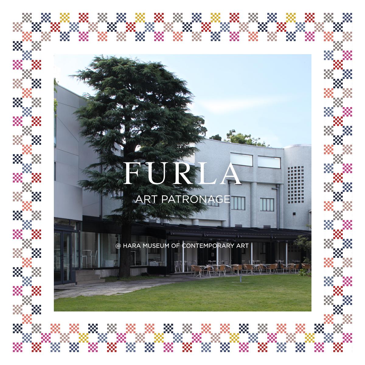 フルラ,FURLA,FURLA DAY,原美術館