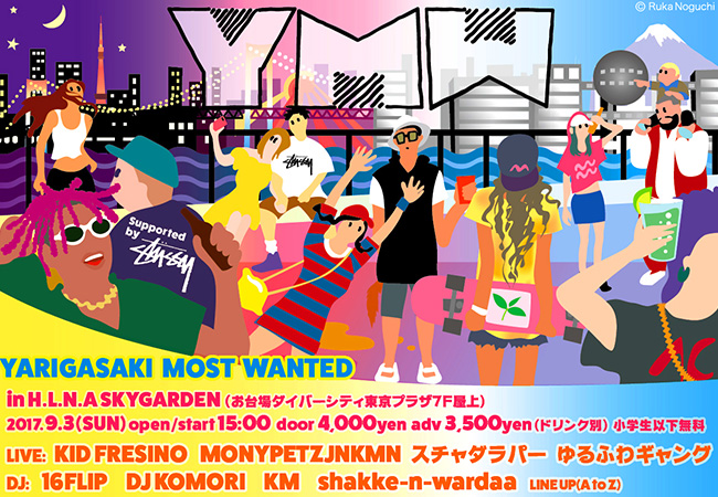 YMW,YARIGASAKI MOST WANTED,KID FRESNO,MONYPETZJNKMN,スチャダラパー,ゆるふわギャング,