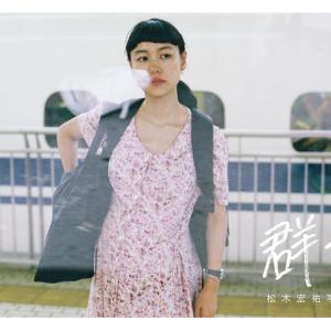 ES_群青_postcard_fin
