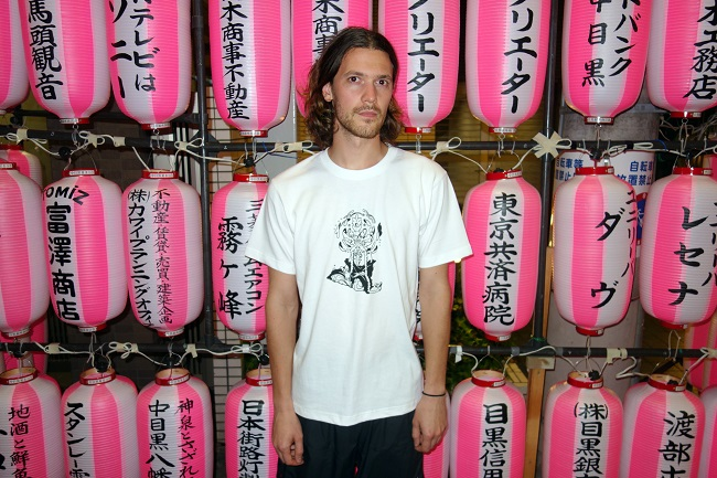 James Merry,T-site,蔦屋代官山,
