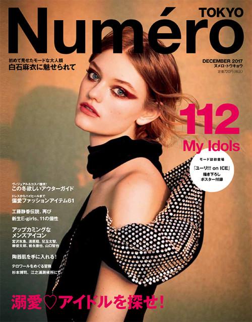#112_h1_magazine