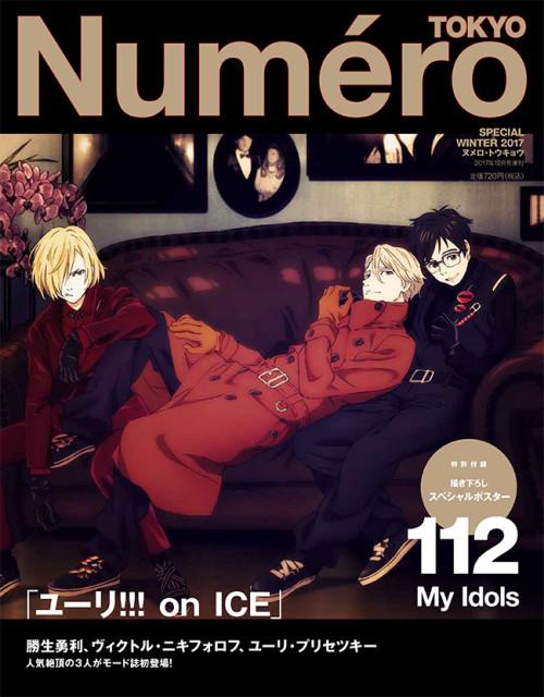 #112_h1_special_magazine