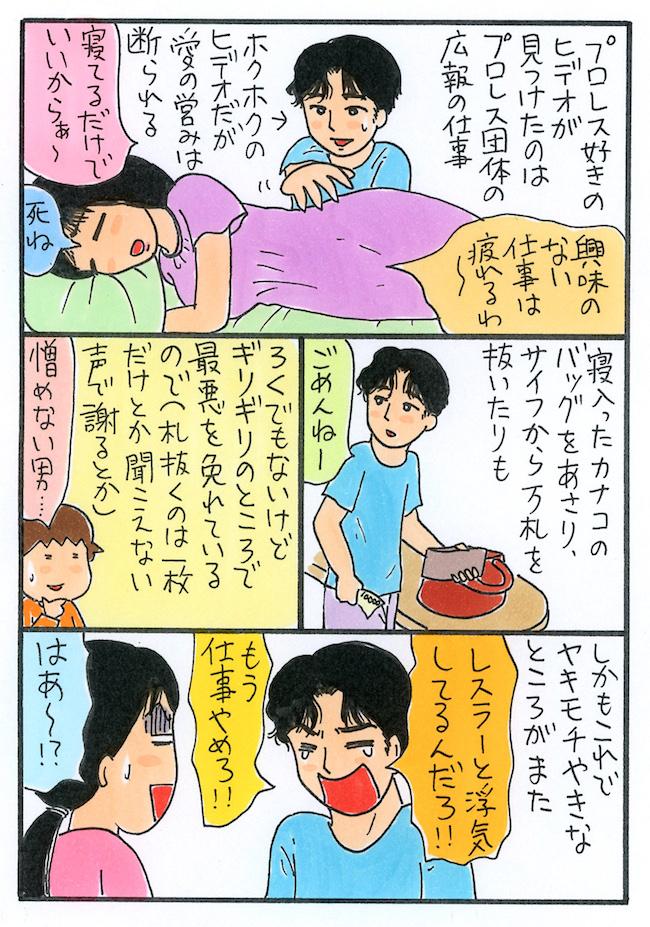 KURATAMA_002_web