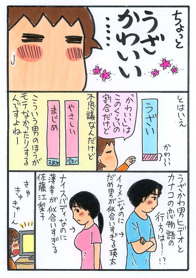 KURATAMA_003_web