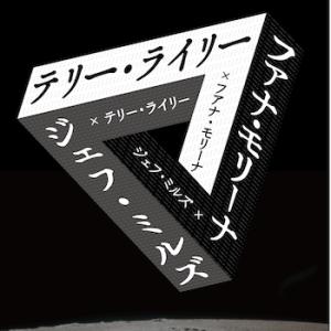 tjj_tri_bakukura-01のコピー