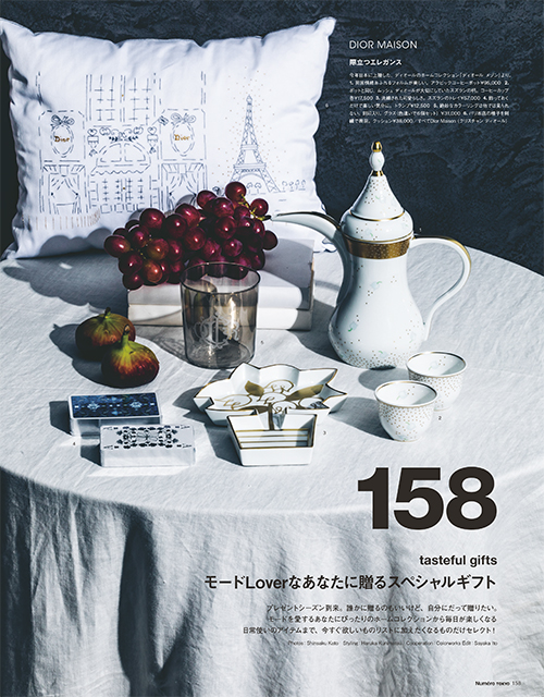 #113_p158
