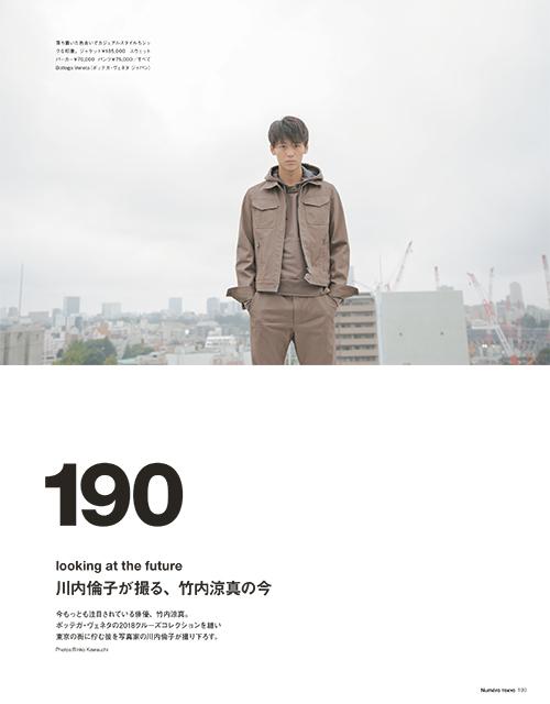 #113_p190