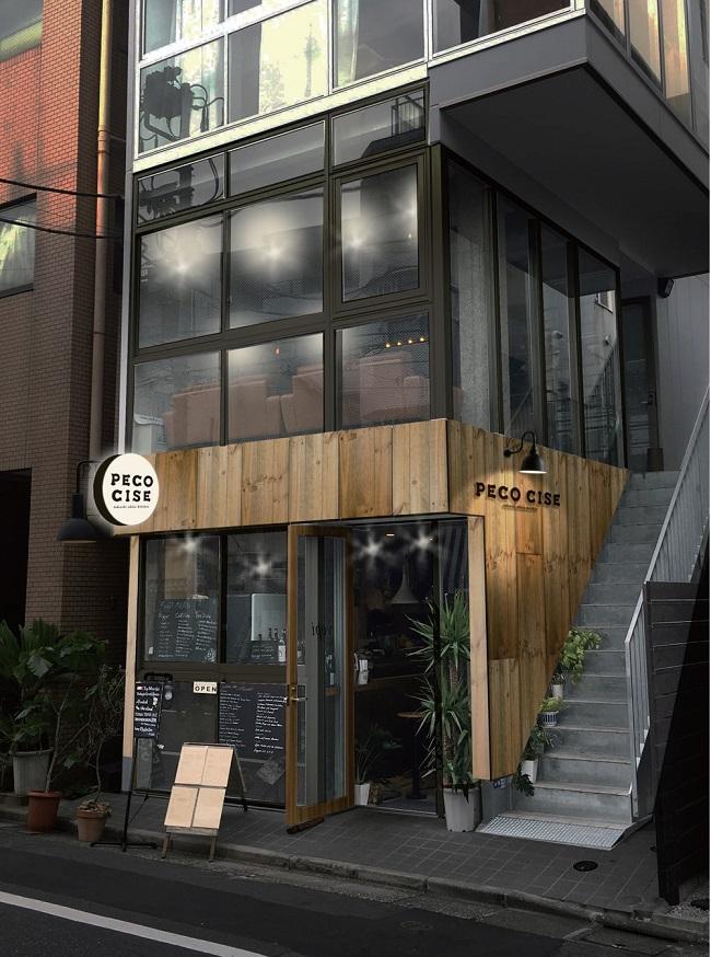 PEKO CISE_店舗外観イメージ