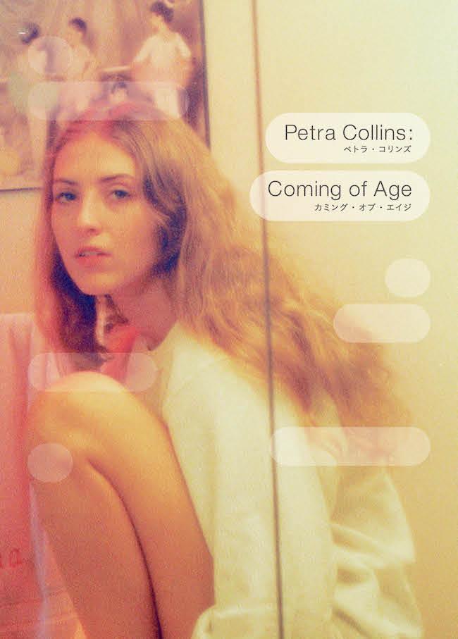 Petra Collins,Coming of Age,ペトラ・コリンズ,ファッションアイコン