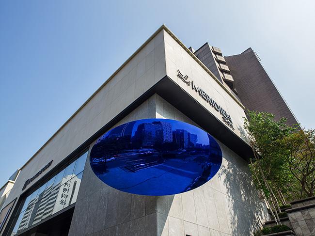 Le Méridien Seoul_Exteior 2