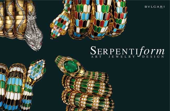 ブルガリ、セルペンティ、bulgari,SerpentiForm,Serpenti,BulgariArt,Serpentiintokyo,