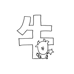 wacky2018_star02-01