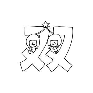 wacky2018_star03-01