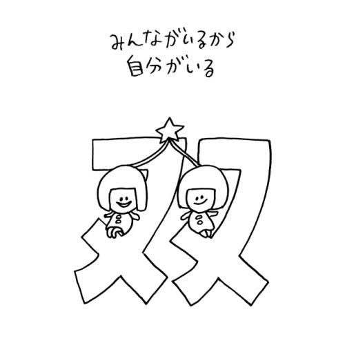 wacky2018_star03-03