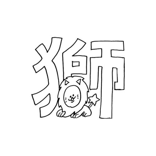 wacky2018_star05-01