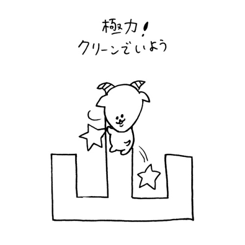 wacky2018_star10-02