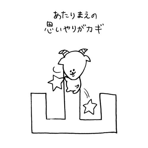 wacky2018_star10-03