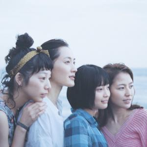 海街diary(2015)